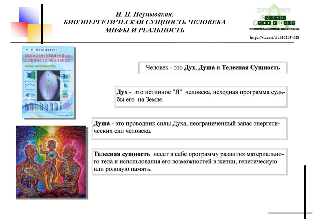 book microfluidic