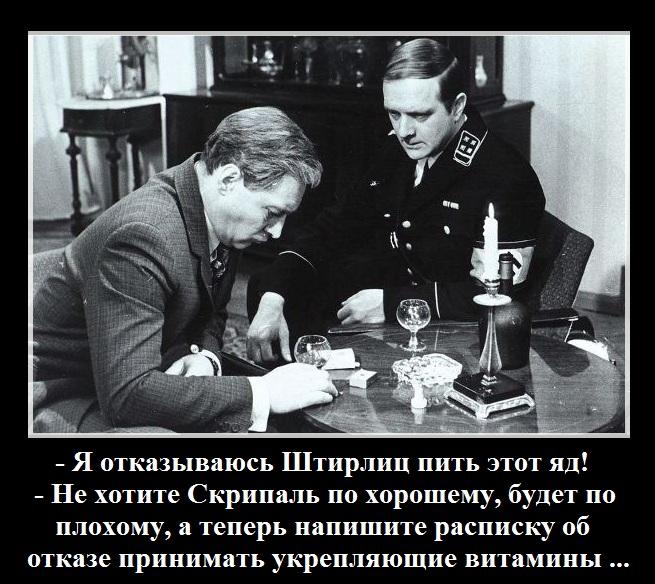 Анекдоты Про Штирлица