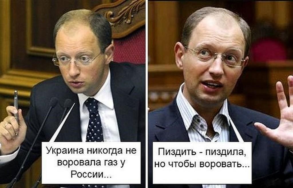 Добрым утром, прикольные картинки про газ и украину