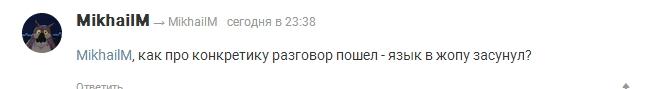 platyah-zasunul-ey-v-zhopu-yazik-gruppovuha-stariki-ebut