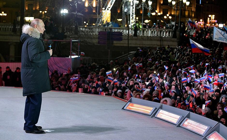 Постскриптум к выборам президента РФ