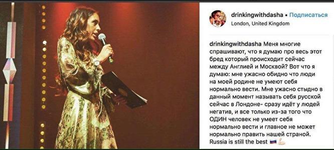 Не волнуйся, ты и не Русская!