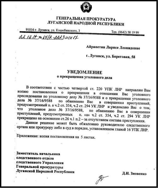 ВСУ обстреляли территорию ЛНР два раза засутки, сообщили вреспублике