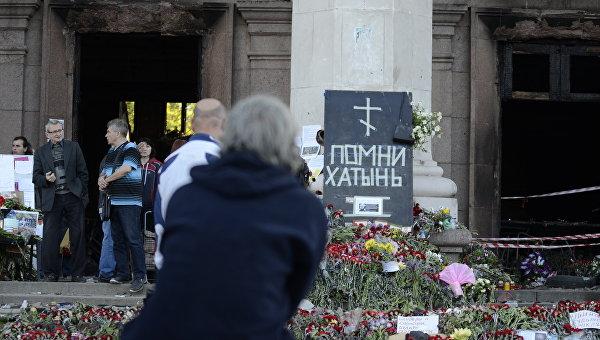 Горькие уроки «Одесской Хатыни»: Русских убивают, и будут убивать