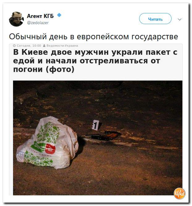 Хроники пикирующей Руины (30.04.2018)