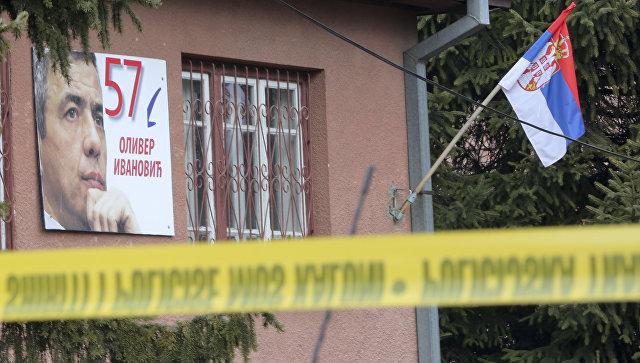 Нашло Косово на камень. Сербы больше не хотят уступать