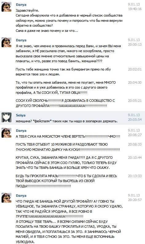 Путин трус! Боится Дворковича, Чубайса, Шувалова!!!!!!!!!!!!!!!!!!!!!!!!!!!!!!!!! 2774137