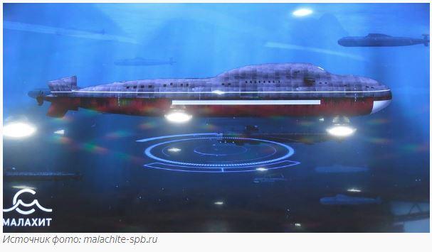 Разработчики поделились подробностями доработки перспективной подлодки «Хаски»