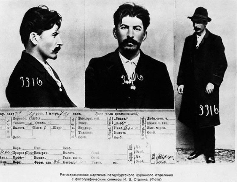 Хроника арестов и побегов И. Сталина (И. Джугашвили)