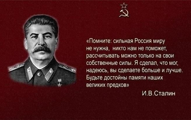 Что было сделано в СССР под руководством И.В. Сталина
