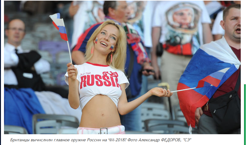 Картинки по запросу русские девушки соблазняют иностранцев - фото