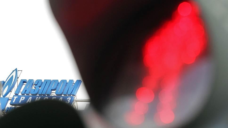 Евросоюз закрывает дело «Газпрома»