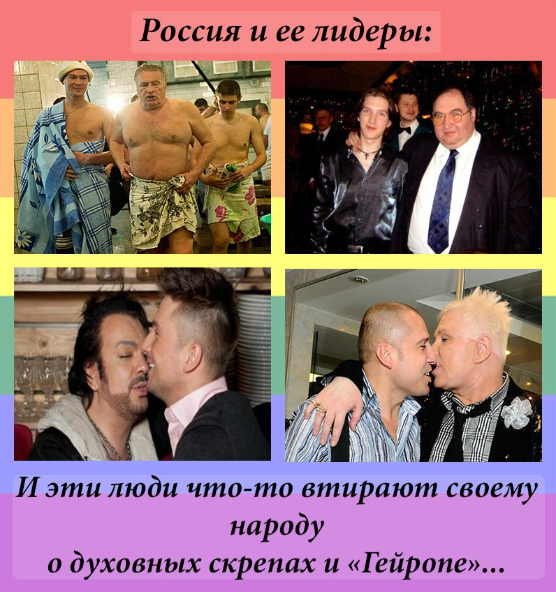 russkoe-muzhelozhstvo-video-telekanali-porno-onlayn