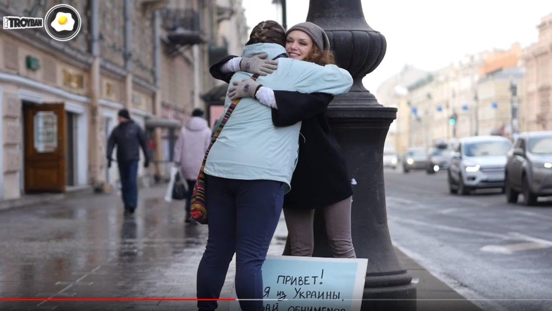 Я с Украины. Давай обнимемся...