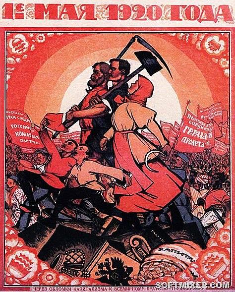 Первомай: история и традиции праздника
