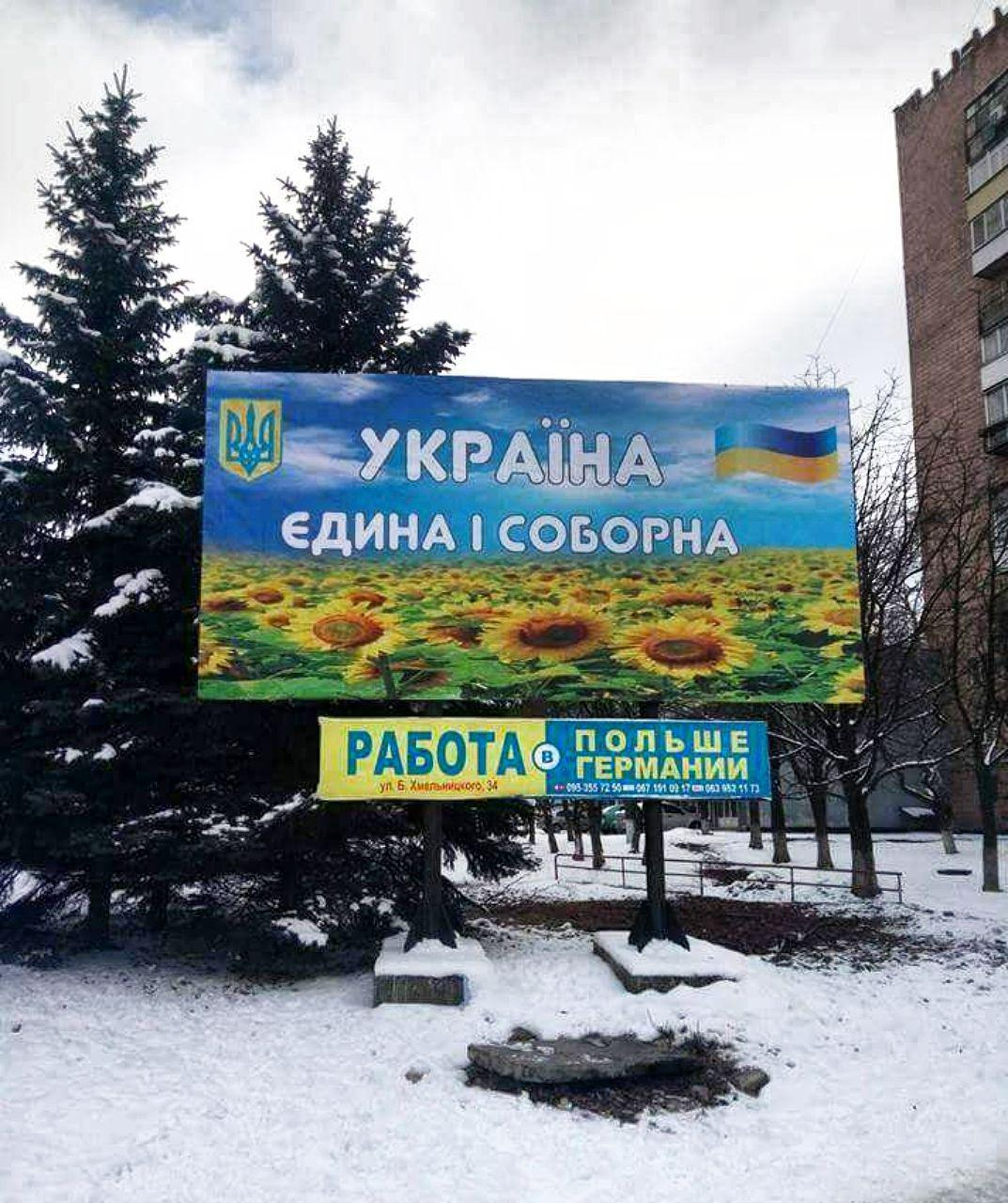 смешные картинки украина в ессентуках постоянной основе