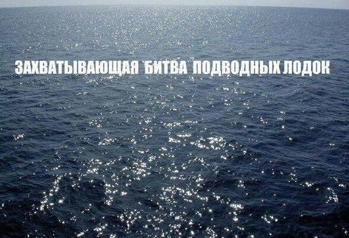 Сравнение подводных сил России и США