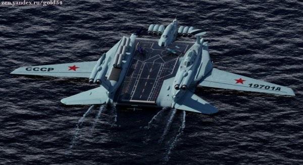 Экраноплан - смертельная опасность для NATOвских авианосцев и кораблей