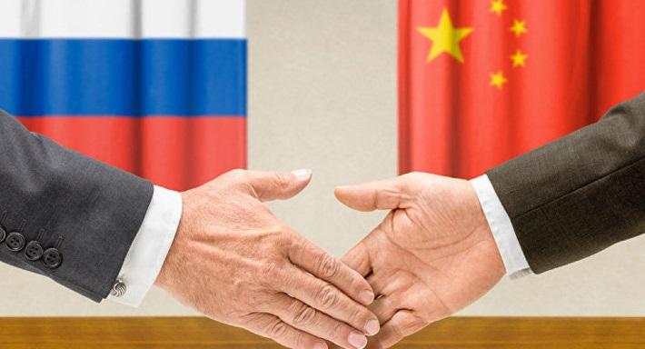 «Что если Китай и Россия захотят поделить мир на двоих?»