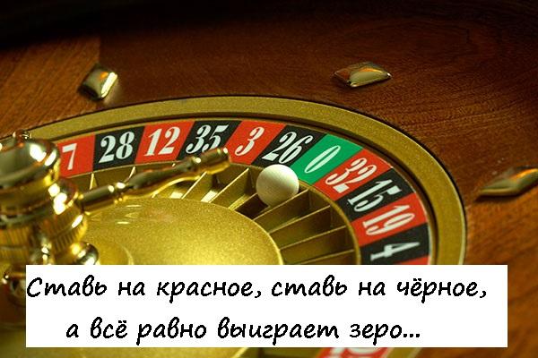 Мировое казино для лохов игровые автоматы лампа алладина