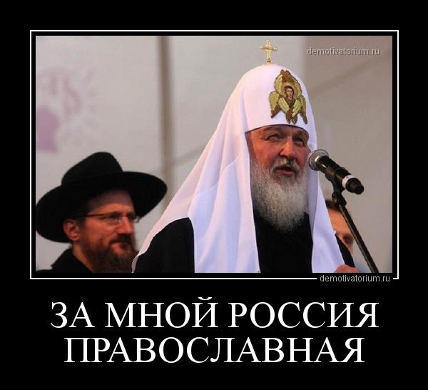 Человечеством правит сатанизм. Шокирующее интервью, которое не было опубликовано 0809132232541023%20%282%29