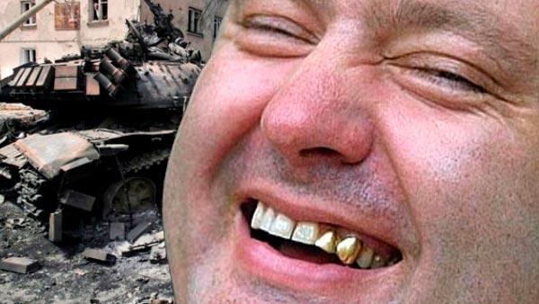 The Road to hell» Петра Порошенко   Блог Сергей Лебедев (Лохматый ...