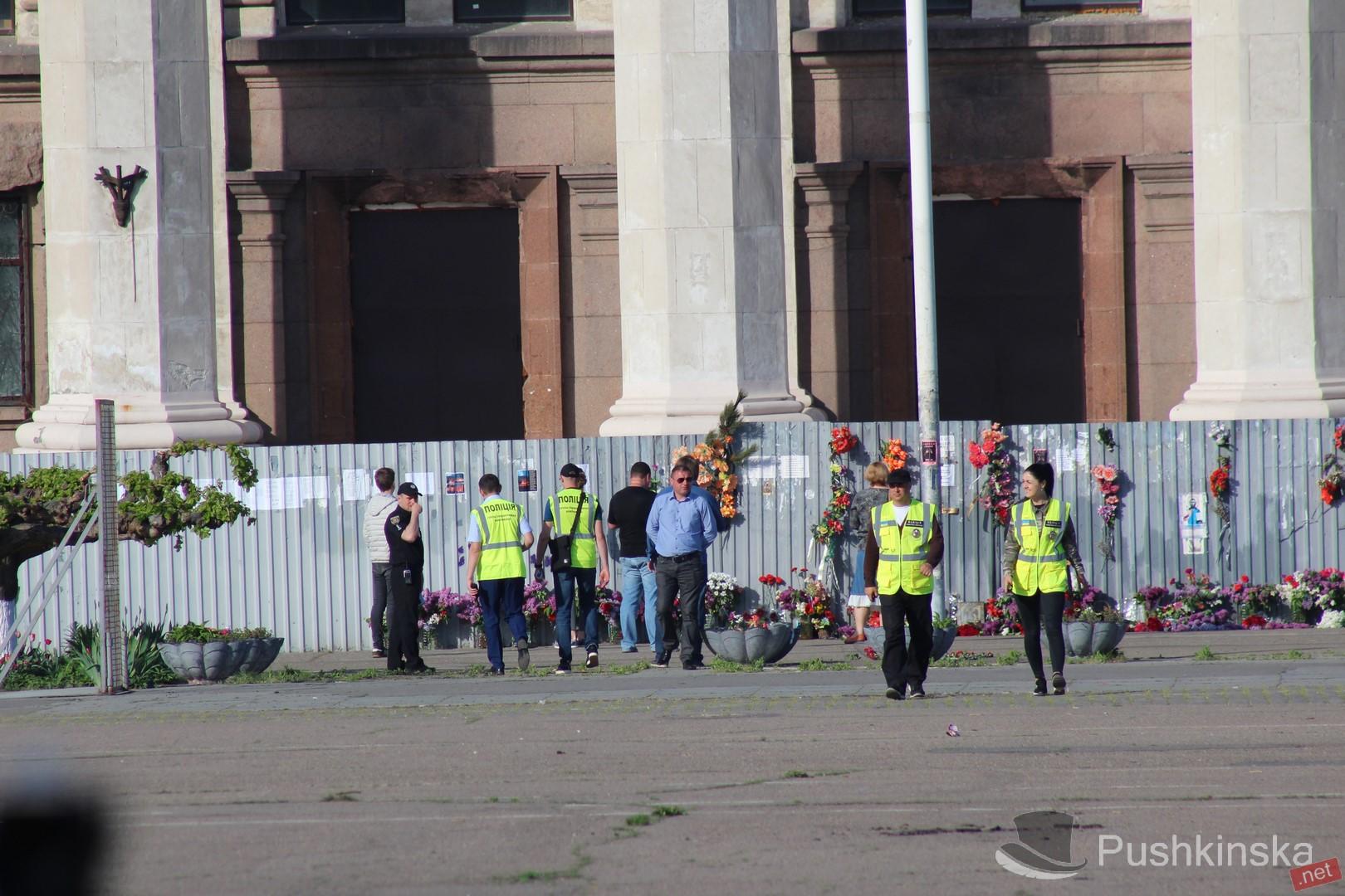 Что происходит в Одессе на годовщину трагедии 2 мая. Онлайн-репортаж