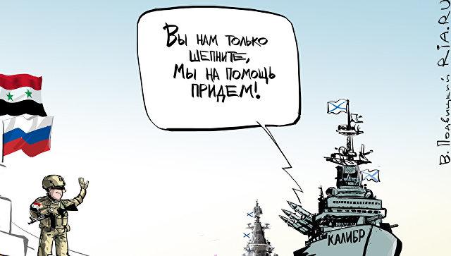 """В США заявили, что готовы противостоять """"Калибрам"""" в Средиземноморье"""