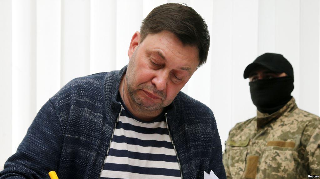 лисовского главного редактора издания