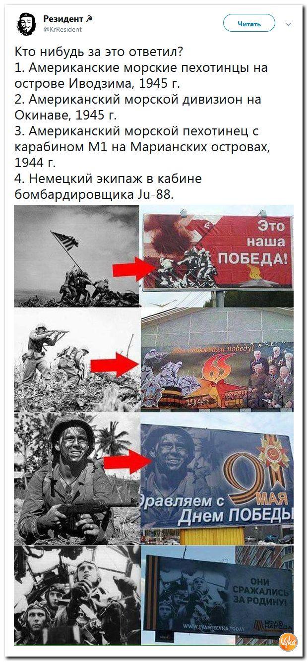 Rusijos vidiniai liberastai -