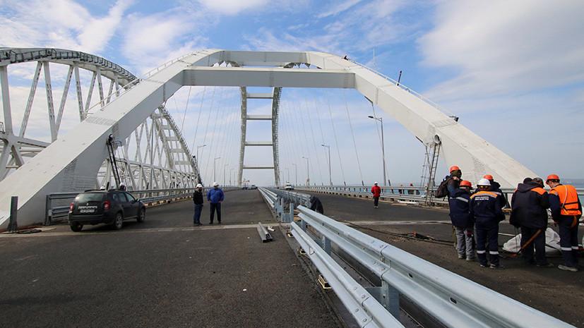 «Движение над водой»: Владимир Путин примет участие в открытии Крымского моста.