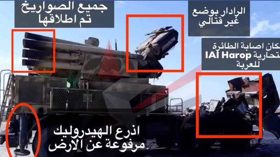 """Красивая сказка о том, как израильские ВВС наш """"Панцирь"""" разбомбили."""