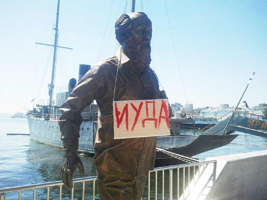 Вся Россия против чествования Солженицына