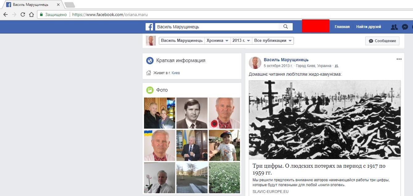 Украина отправила в Германию консулом человека, который исповедует идеи фашизма, ненависти к евреям и призывающего убивать священников УПЦ МП. Как утверждает консул, его отец был солдатом Вермахта.