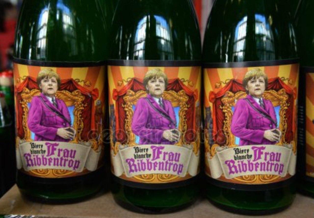 Чехия мстит Германии за «Мюнхенский сговор»