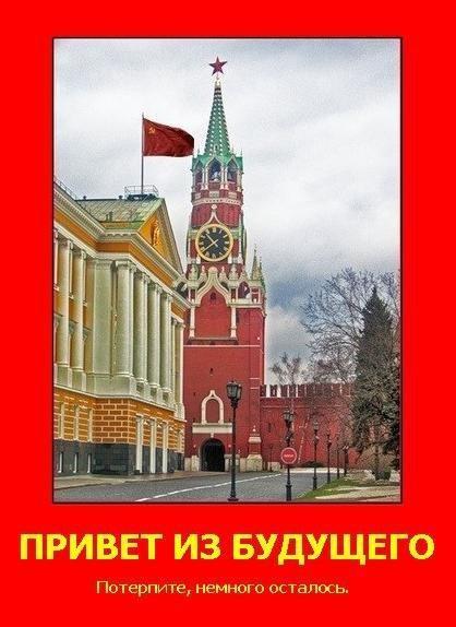 СССР экономически развивался быстрее ведущих капиталистическими стран. Так ради чего развалили страну? Таблица ВВП, которую никто не видел.