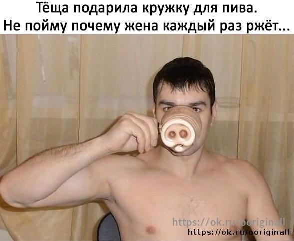 Юмор. Смех продлевает жизнь! - Страница 31 Image%20-%20056