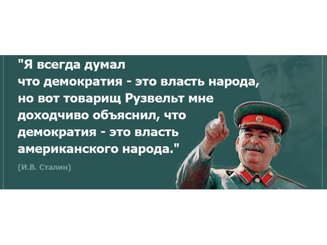 https://cont.ws/uploads/pic/2018/5/kak-iosif-stalin-meshal-novyij-mirovoj-poryadok-ustanavlivat%20%281%29.jpg