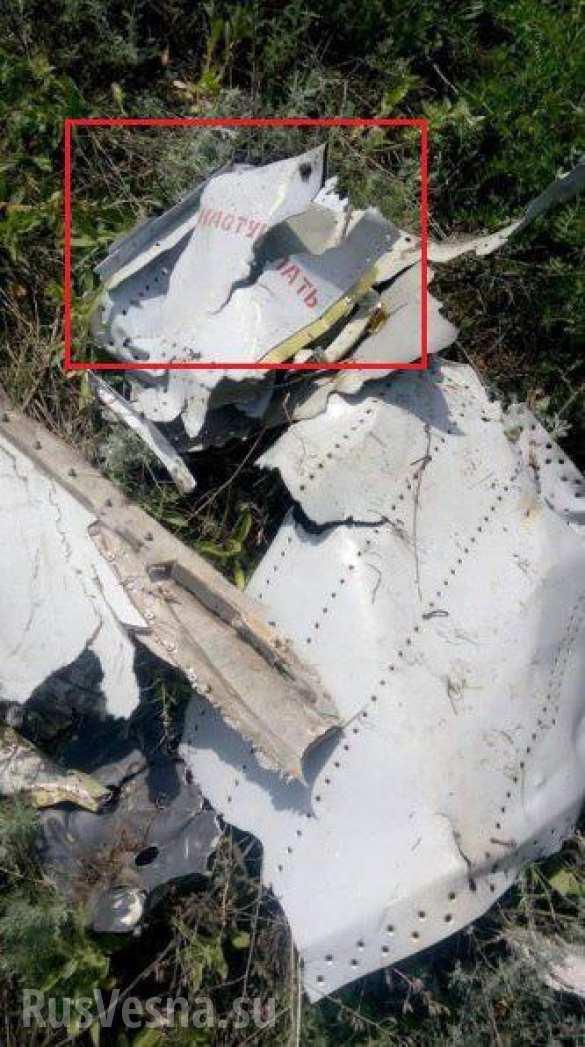 Обхохочешься: «Большая победа» у ВСУ сбили свой беспилотник и объявили о поражении Армии ДНР