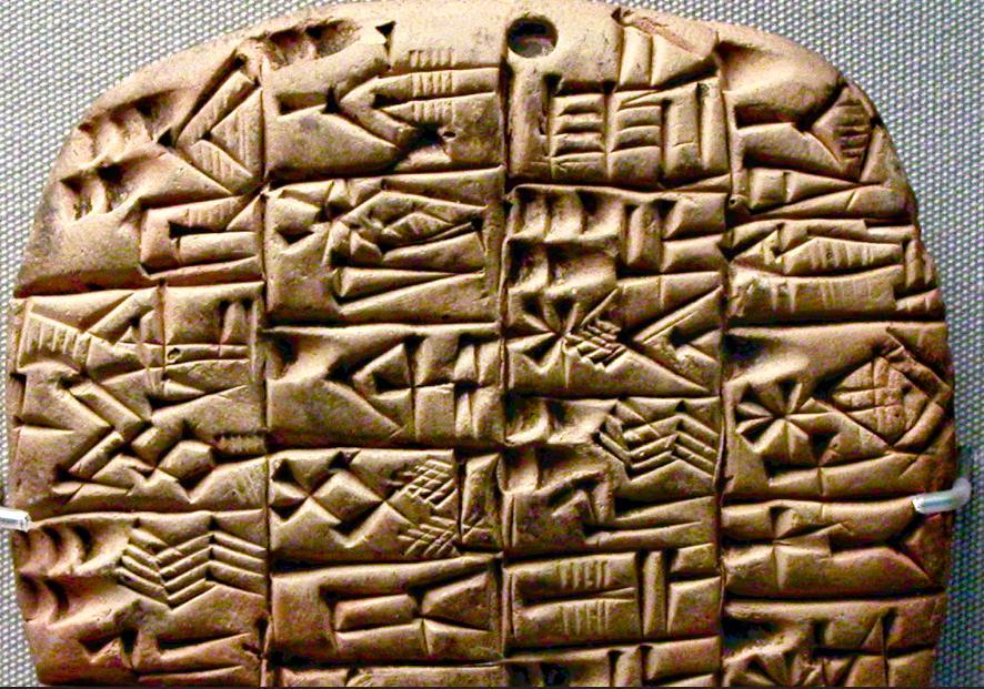 один глиняные таблички рисунок древний город