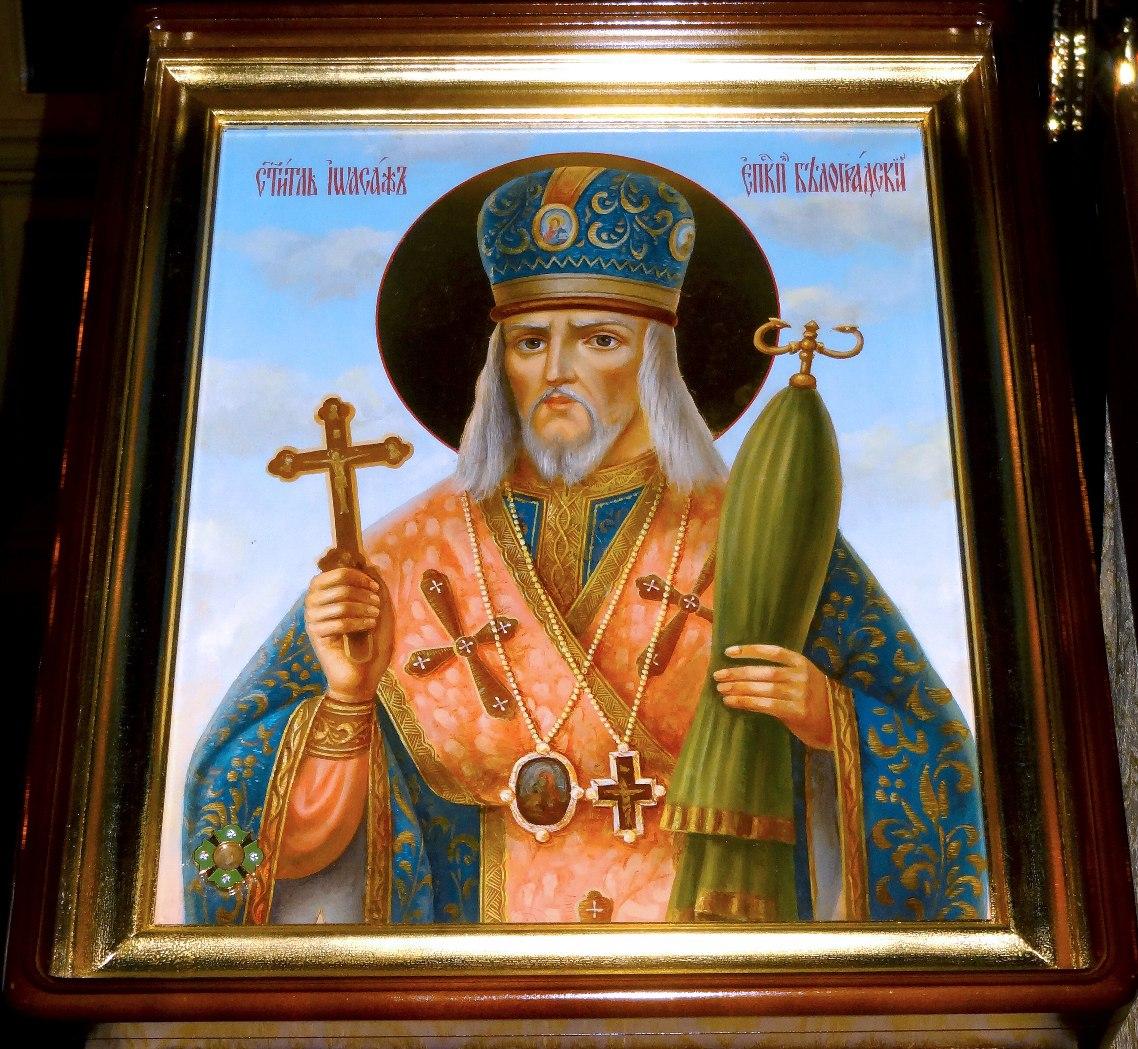 кургана является иоасаф епископ белгородский фото костюмы