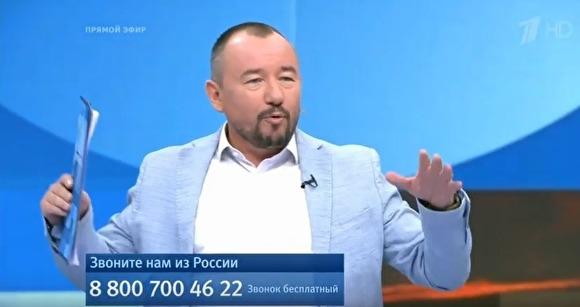 Ведущий Первого канала выругался матом в прямом эфире после поражения сборной России