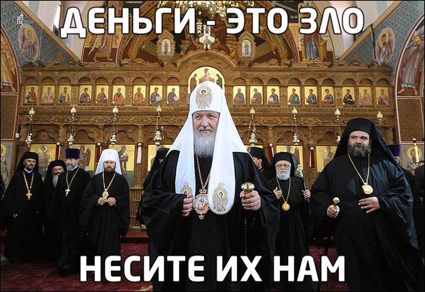 На встрече с Порошенко иерархи УПЦ МП заявили о давлении, оказываемом на них за поддержку Томоса, - Павленко - Цензор.НЕТ 8130