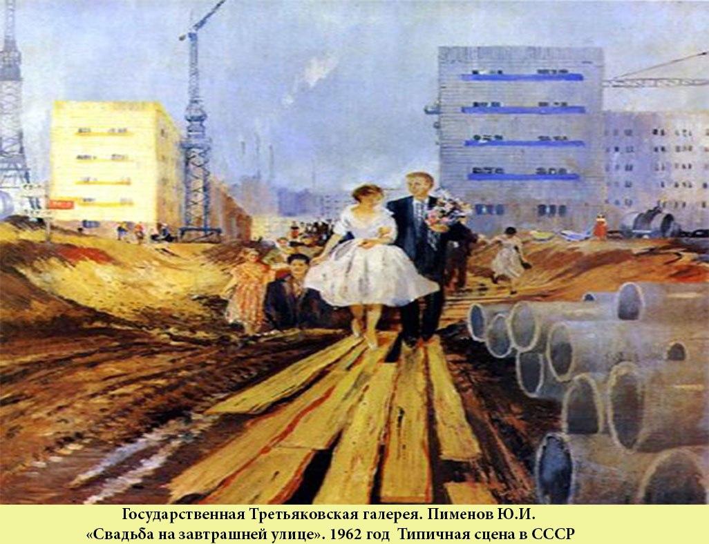 Как же «плохо» жилось в СССР