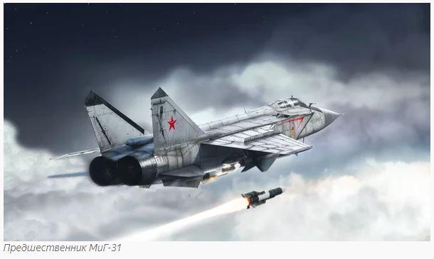 Засекреченный проект ПАК ДП: Россия создает первый в мире космический истребитель