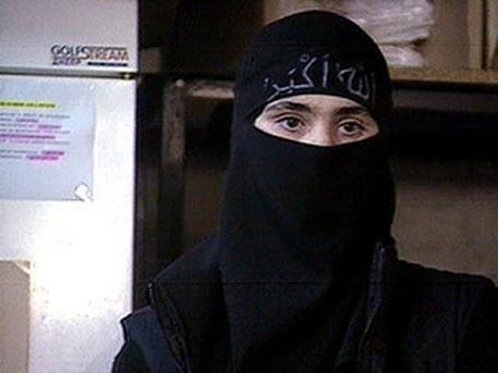 Террористка секс