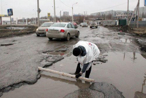 знакомства в полтавка омской области
