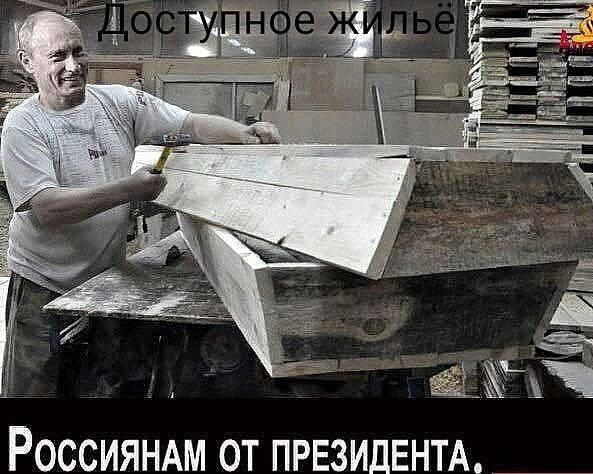"""Пенсионеры благодарят Медведева за оказание """"единовременной помощи"""" - Страница 3 SqJHRRg_YXU%20%282%29"""