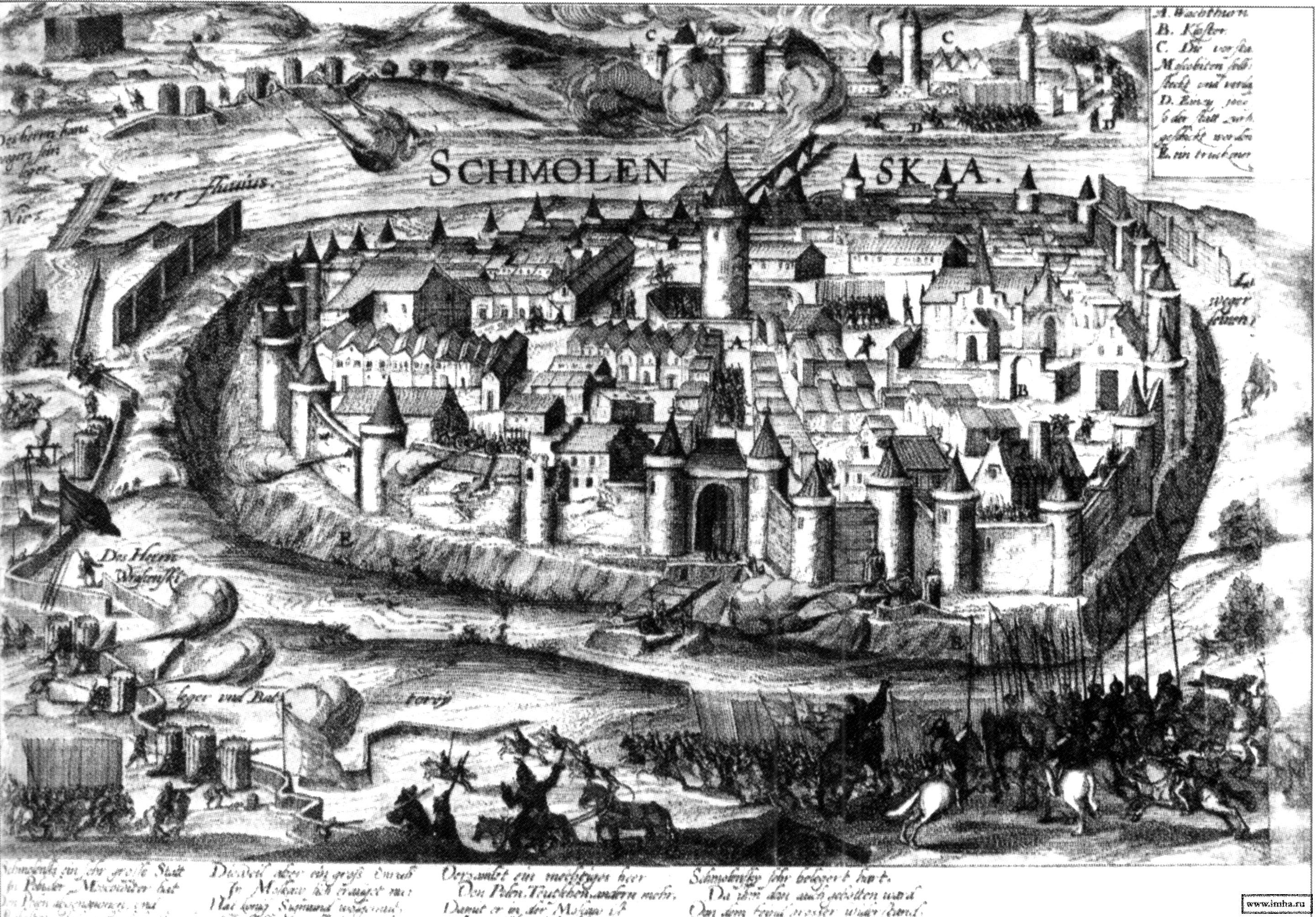 1609 год