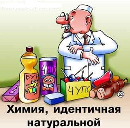 Картинки по химии прикольные, английском открытка